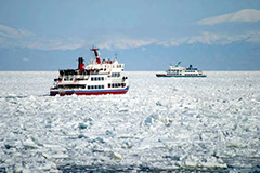 Ryuuhyou Kankou Saihyousen (Drift Ice Sightseeing Cruise Ship), Aurora Gou