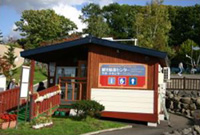 Asahiyama Zoo Sightseeing Information Center