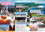 Shikabe Town Travel Guide Leaflet