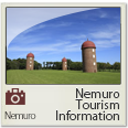 Nemuro tourism information