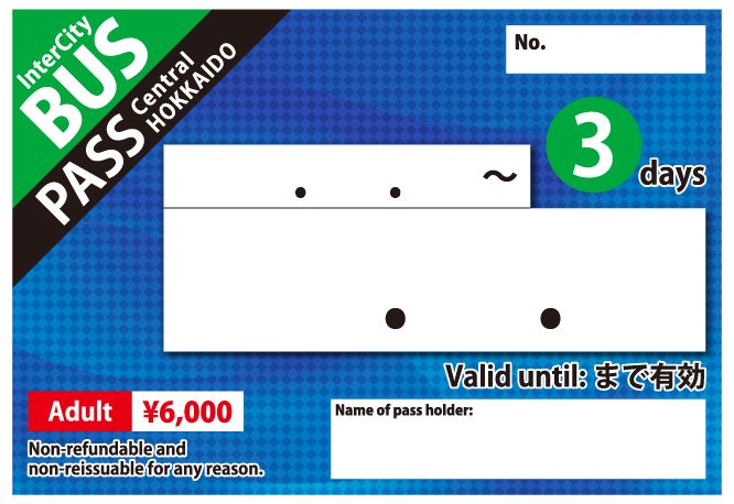 Unlimited ride ticket hokkaido inter city bus pass
