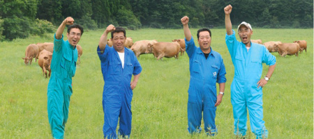 Hakodate Wagyu producer